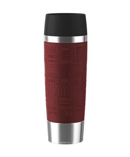 xekios Thermos Emsa 515617 0,5 L Rouge