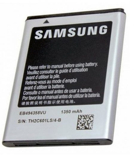 xekios Batterie Samsung EB494358VUCSTD ACE