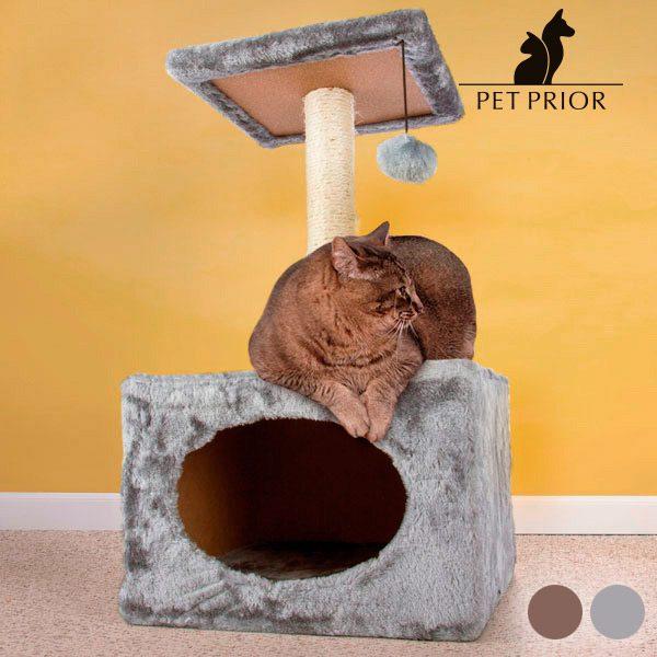 xekios Arbre-Griffoir pour Chats avec Maisonnette